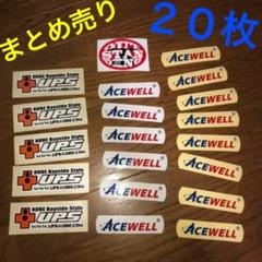 "Thumbnail of ""☆20枚まとめ売り☆バイク部品メーカー色々の非売品ステッカー♫"""