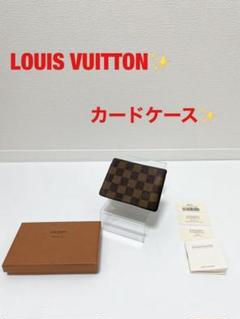 """Thumbnail of """"ルイヴィトン LOUIS VUITTON  カードケース 名刺入れ ダミエ"""""""