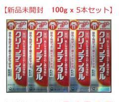 """Thumbnail of """"クリーンデンタル L トータルケア 100g×5個セット"""""""