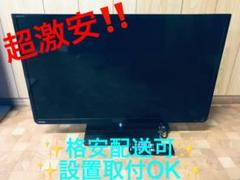 "Thumbnail of ""ET1620A⭐️TOSHIBA REGZA液晶カラーテレビ⭐️"""