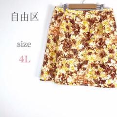 """Thumbnail of """"自由区♡【4L】ミニスカート 花柄 総柄 フレア タック 日本製 大きいサイズ"""""""