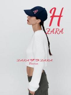 "Thumbnail of ""新品未使用 ZARA ザラ イニシャル キャップ 帽子 H"""