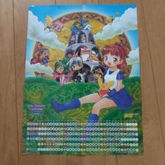 "Thumbnail of ""コンパイル ディスクステーション ぷよぷよポスターカレンダー"""