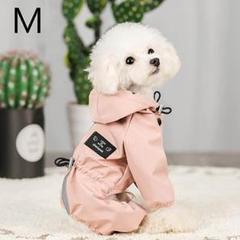 "Thumbnail of ""犬 レインコート レインウェアー 犬の服 着せやすいカッパ雨合羽雨具 M"""