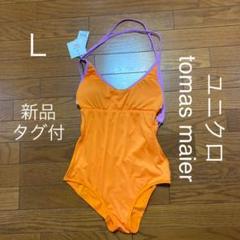"Thumbnail of ""ユニクロ tomas maier 水着L"""