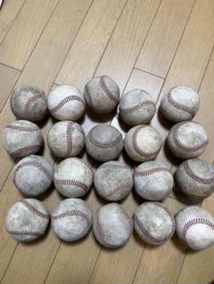 """Thumbnail of """"硬式野球ボール 20球  送料込"""""""