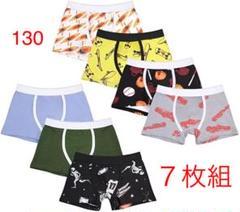 """Thumbnail of """"【新品未使用】男の子 ボクサーブリーフ(7枚組) L(130~140cm)"""""""