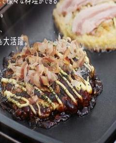 """Thumbnail of """"網焼き風ホットプレート(2枚) APA-134-T ブラウン"""""""