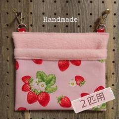 "Thumbnail of ""2匹用モモンガポーチ【strawberry】"""