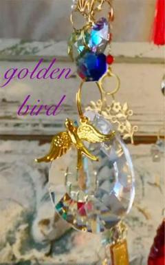 """Thumbnail of """"Golden Birdとアンティークガラスのコラージュオーナメント"""""""