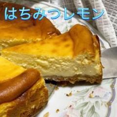 "Thumbnail of ""はちみつレモンチーズケーキ"""