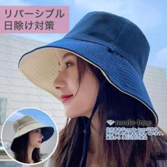 """Thumbnail of """"バケットハット リボン 帽子 レディース UVカット 日除け 夏 ベージュ 紺"""""""