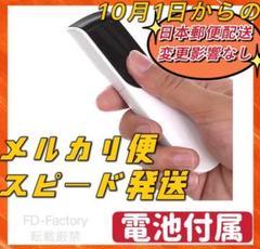 "Thumbnail of ""【匿名配送】非接触 電子 温度計 体温計ではありません wf"""