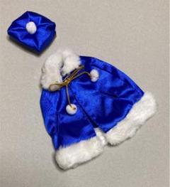 """Thumbnail of """"Barbie Outfit 1990年代のブルーのサテンのファー付きケープと帽子"""""""