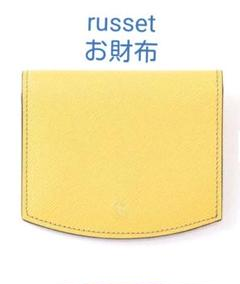 """Thumbnail of """"russet 保証書付き"""""""