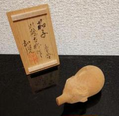"""Thumbnail of """"如悦作 木彫 茄子 香合 共箱 共布 茶道具"""""""