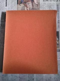 """Thumbnail of """"紙やすり サンドペーパー #100  24枚 保管品 木工"""""""