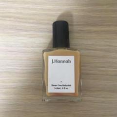 """Thumbnail of """"J Hannah ジェイハンナ ネイル Relic"""""""