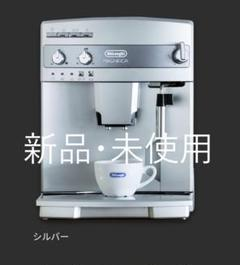 "Thumbnail of ""【新品未使用】デロンギ コーヒーメーカー マグニフィカESAM03110S"""