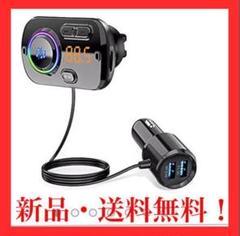"""Thumbnail of """"【特価】FMトランスミッター Bluetooth 5.0"""""""