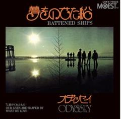 """Thumbnail of """"ODYSSEY / 夢をのせた船 (Battened Ships) 7inch"""""""