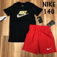 """Thumbnail of """"NIKE セットアップ 140 半袖 Tシャツ ハーフパンツ 短パン ボーイズ"""""""