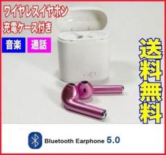 "Thumbnail of ""Bluetoothイヤホン ピンク Bluetoothワイヤレスイヤフォン 最新"""
