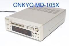 "Thumbnail of ""ONKYO MD-105X(S)"""