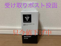 "Thumbnail of ""イオン発生ユニット IZ-C75S"""
