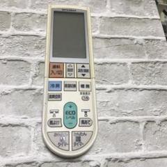 "Thumbnail of ""三菱ABCさま専用エアコンリモコンPG081  4589"""