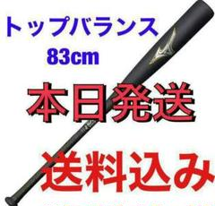 """Thumbnail of """"ミズノ ビヨンドマックスレガシー 83cm トップバランス"""""""