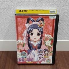 """Thumbnail of """"彩雲国物語 セカンドシリーズ 1 DVD"""""""