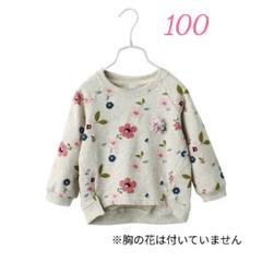 "Thumbnail of ""子供服 トレーナー スウェット グレー 100 女子 花柄 トップス インポート"""