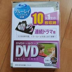 "Thumbnail of ""SANWA SUPPLY DVD-W10-01BK"""