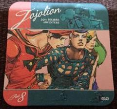 """Thumbnail of """"ジョジョの奇妙な冒険 ジョジョリオン アートコースター"""""""