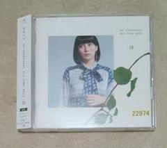 "Thumbnail of ""KO SHIBASAKI ALL TIME BEST 詩"""