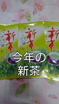 """Thumbnail of """"静岡県産 深蒸し茶 100g3袋"""""""