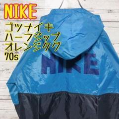 "Thumbnail of ""【70s オレンジタグ】 NIKE ナイキ ナイロンジャケット ゴツナイキ"""