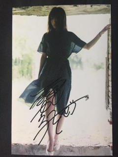 メルカリ 入手困難 桃谷エリカ 直筆サイン入り写真 タレントグッズ 1 500 中古や未使用のフリマ