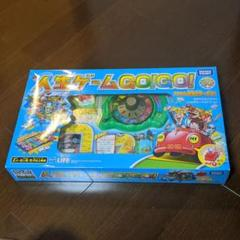 """Thumbnail of """"人生ゲームGO GO"""""""