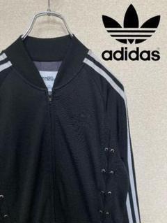 "Thumbnail of ""adidas jeremy scott アディダス ジャージ ワンピース"""