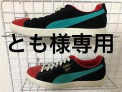 """Thumbnail of """"puma suede"""""""