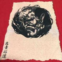 "Thumbnail of ""悪童 非道 Tシャツ XL 新品 HISATO'04"""