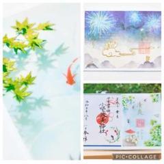 "Thumbnail of ""小野照崎神社★8月御朱印★朔日"""