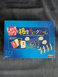 "Thumbnail of ""どきどきワクワク 相性チェックゲーム"""