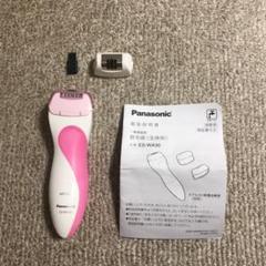 "Thumbnail of ""Panasonic ES-WA30-P"""