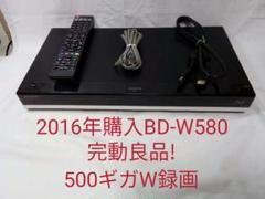 "Thumbnail of ""☆2016年購入BD-W580ブルーレイレコーダー"""