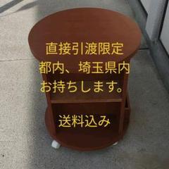 "Thumbnail of ""テーブル キャスター付き 直接引き渡し限定"""