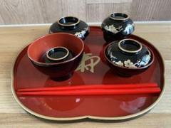 """Thumbnail of """"お食い初め 食器"""""""