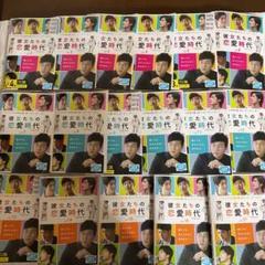"Thumbnail of ""華流ドラマ 彼女たちの恋愛時代 DVD全巻"""